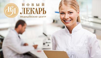 Платный маммолог Врач флеболог в Ростове