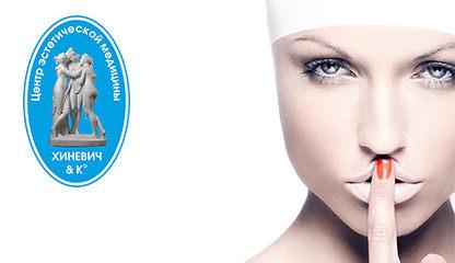 Обучение израиль пластическая хирургия фракционная лазерная шлифовка лица
