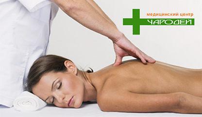 Отзывы о эротическом массаже в минске салоны эротического массажа в выборгском районе
