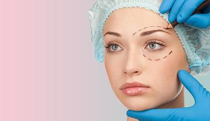 Пластическая хирургия в могилёве центр косметологии и пластической хирургии минск