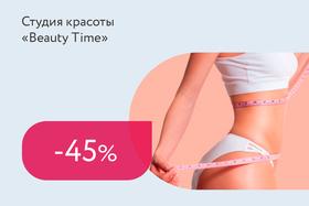 Скидка 45% на коррекцию фигуры аппаратом Venus Legacy