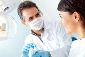 Стоматологический прием