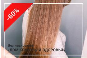 Скидка до 60 % на уход для волос — сила бамбука!