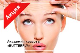 Акция «Диспорт всего 3,4 руб. за единицу»