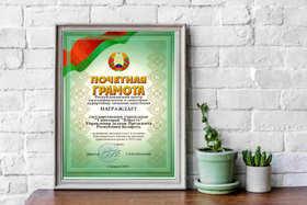 Санаторий «Юность» занял 1-е место за создание высокого имиджа на внешнем туристическом рынке!