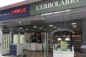 Открытие магазина оптики «Focus» и косметики премиум класса «L'Erbolario»