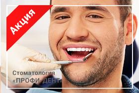 Годовая программа «Для тех, кто курит и не только...» всего 405 руб.
