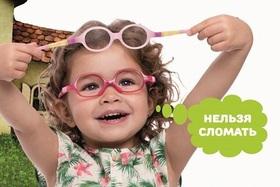 Новая коллекция детских силиконовых оправ NanoBaby от популярного испанского бренда NanoVista