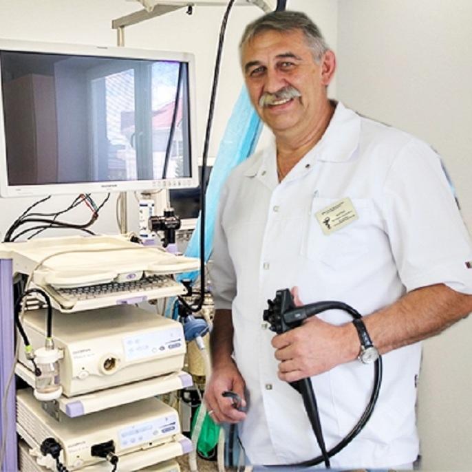 Гастроскопия швейцарский центр справка 095 у максимальный срок