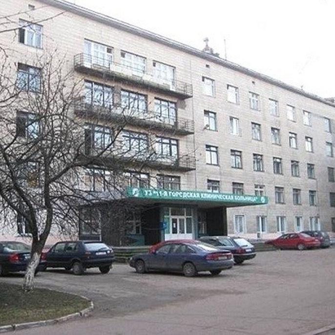 Лечение алкоголизма 53 городская больница выводим из запоя калининград