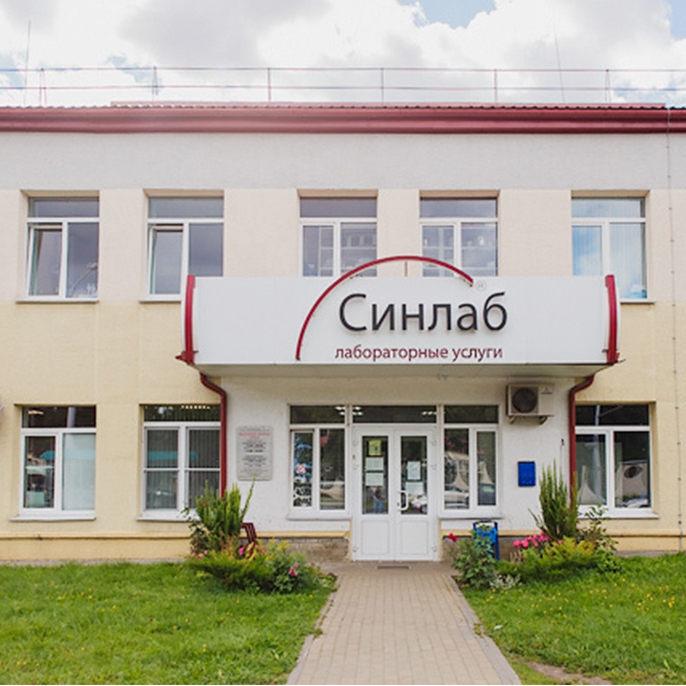 Украина квд анализ крови из пальца mchc в анализе крови повышен у грудничка