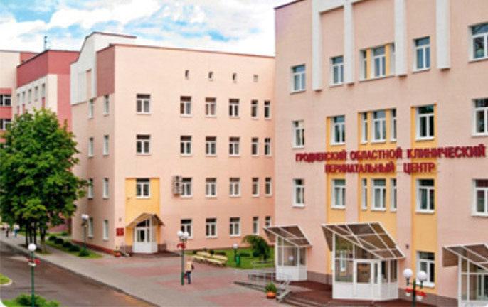 Областная больница гродно платные услуги время работы дать бесплатное объявление харьковская область