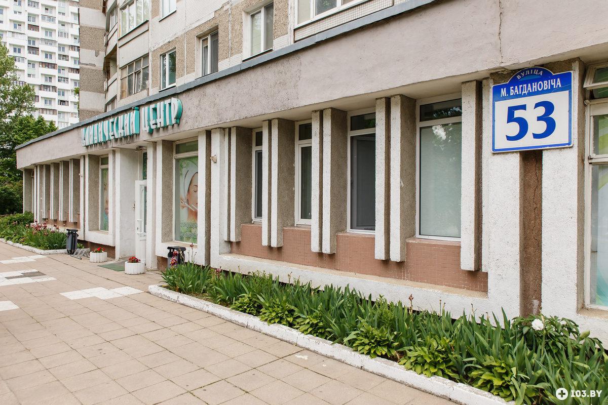 Центр пластической хирургии минск богдановича отзывы лазерная пластическая хирургия в молдове