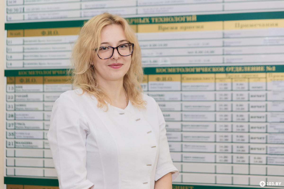 Центр пластической хирургии минск богдановича прейскурант цен форум пластическая хирургия во владивостоке