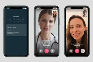 Новый сервис от 103.BY: онлайн-консультации с врачами