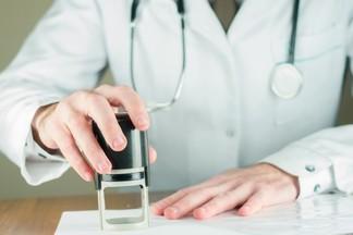 Срок действия некоторых медицинских документов продлят на полгода (список)
