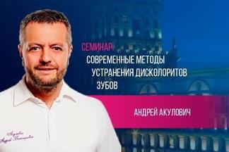 В первый день лета в Минске пройдет международная встреча стоматологов
