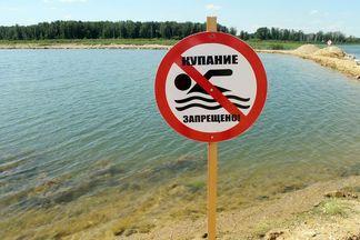 Где нельзя купаться этим летом? Полный список адресов