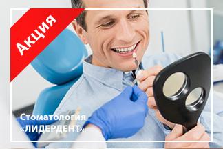 Скидка 10 рублей на протезирование зубов металлокерамикой