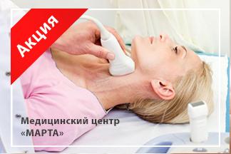 УЗИ щитовидной железы всего за 16,80 руб.