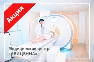 Адресные социальные скидки на МРТ для граждан Республики Беларусь