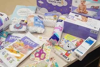 В Минске начнут дарить подарочные коробки для новорожденных