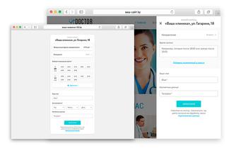 Новый сервис от 103: онлайн-запись в клиники и медицинские центры