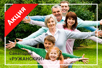 Акция «Дружная семья»