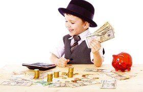 Карманные деньги для ребенка