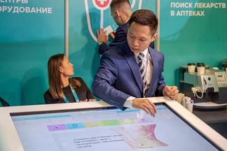 Портал 103.kzпоучаствовал в Казахстанской Международной Выставке «Здравоохранение» KIHE-2018