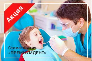 Подарок каждому ребенку до 12 лет, при лечении зубов