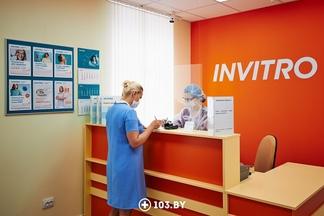 В Минске открылся новый медицинский офис «Инвитро»
