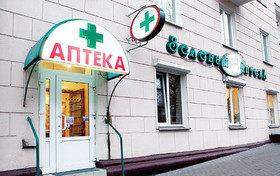 «Зеленая аптека» - здоровье дарит природа