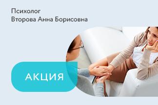 Акция «Бесплатные консультации при острой нестандартной ситуации»