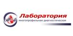 Многопрофильная диагностическая лаборатория ГНУ «Институт физиологии НАН Беларуси»