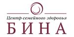 Центр семейного здоровья «Бина»