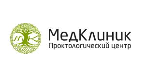 Проктологический центр «МедКлиник»
