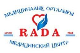 Медицинский центр «Рада»