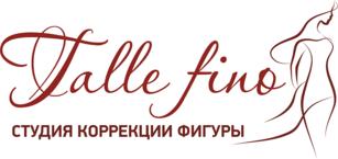 Студия коррекции фигуры  «Talle Fino (Талле Фино)»