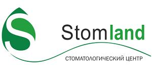 Стоматология «СтомЛэнд»