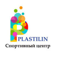 Спортивный центр «Plastilinclub (Пластилинклуб)»