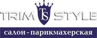 Салон-парикмахерская «TrimStyle (ТримСтайл)»