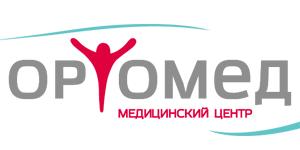 Медицинский центр ОртоМед – цены на услуги