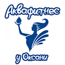 «Аквааэробика у Оксаны»