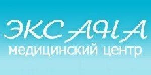 Медицинский центр «Эксана»