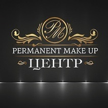 «Центр перманентного макияжа»
