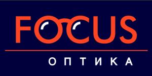Оптика «FOCUS (ФОКУС)»