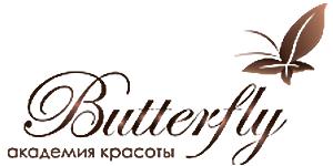 Академия красоты «Butterfly (Баттерфляй)»
