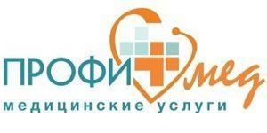 Медицинский центр «Профимед»