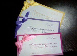 Подарок Мадам Люси Сертификат в Мадам Люси - фото 1